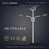 2015 best street solar led light commercial