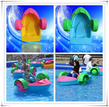 Fwulong high quality HDPE cheap sale electric paddle boats with swimming pool