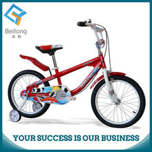 2015 bike New style steel material high quality baby tricycle