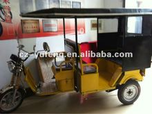 yufeng brand top quality electric rickshaw for passenger