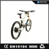 Rechargable Bicycle Electric Bike Frame