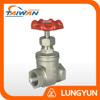 "600psi pressure taiwan stainless steel 1/2"" welded gate valve"