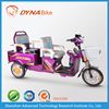 factory direct supply purple 3 wheel electric trike scooter