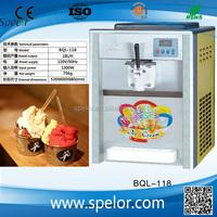 China wholesale market small ice cream machine