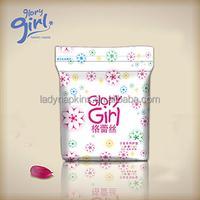 we need distributors new style herbal colored pantyliners,feminine hygiene pad cheap