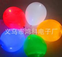 White LED ballon balloon light up balloon for christmas novelty balloon