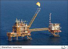 Crude oil petroleum product