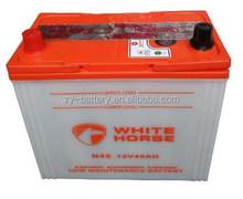 High quality 12V Battery 45AH Dry charged car battery NS60 12V 45AH