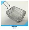 PF-FB009 Kitchen fryer wire basket