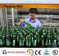 model 32/32/10 keg /cask beer manufacturing Beer filling machine