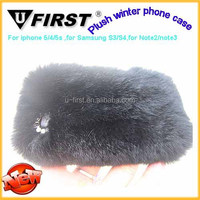 Newest Cat Design Plush Phone Case For Iphone,for samsung,mobile phone case for nokia e63