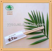Elegant Thailand Tableware Blunt Wrap Chopstick