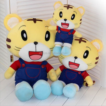 Stuffed Plush fine fabric for soft toy QiaoHu tiger