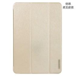 Baseus durable and fashion design champagne gold pu leather case for ipad mini retina