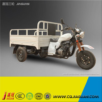 White 3 Wheel Motocycle,Bicycle Rickshaw For Sale