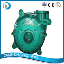 1 inch to 18 inches slurry pump with large capacity to deal with the slurry