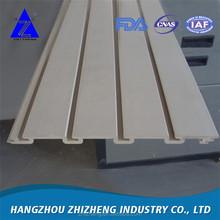 Slat Wall Panel