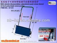 Retractable Detachable Push Snow Shovel