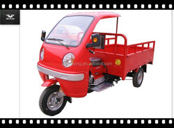 New Chopper Adult Tricycle For Sale
