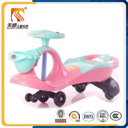 2016 Child swing cars/Factory OEM service children swing car/Cheap price kids swing car
