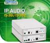 PORTech IS-381:1 port IP Audio Gateway