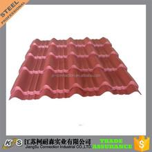 corrugated sheet metal roofing sheet