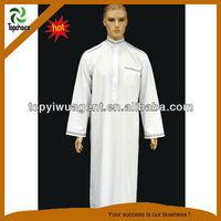 New saudi style muslim men abaya