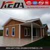 China Prefabricated Homes Portable Modular Homes
