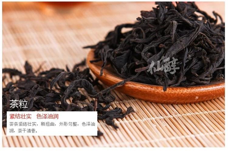 Вязаный чай Danyue 70g wuyishan teadahongpao
