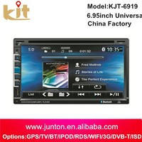 Top selection china factory price touch screen 2 din car dvd player with BT/GPS/MP3