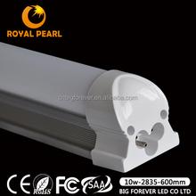 2013 flexible led lighting tube,t8 led tube light,free japanese tube