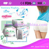 prevail pattern sanitary pad flashlight pouch