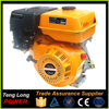 cheap price ohv 15hp horizontal shaft gasoline engine