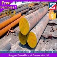 Gold supplier 1.2436 D6 light weight steel material sales,1.2436 D6 steel bar price per ton