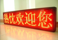 Hot sale LISTEN all new single color&dual color controller card with new software,LS-A2,outdoor led banner display
