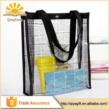 Wholesale fashion design promotional customized fitness transparent luxury beach bag and shopping bag plastic bag