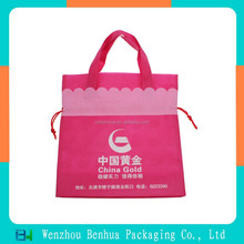 Cute sachet drawstring gift bag