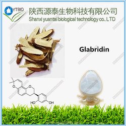 factory supply High quality Natural Licorice Glabridin Powder Licorice Root Extract
