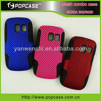 mesh combo case for nokia asha 302 3020