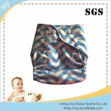 baby diaper pamper reuseable baby cloth diaper