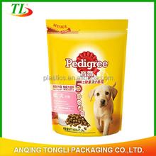 plastic pet food bag with top resealable zipper/dog food packaging bag/ 5kg 10kg