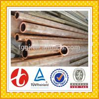 air conditioner copper coil pipe C12300