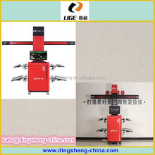 Computer wheel alignment, Diagnostic machine for cars DS-9