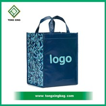 Customized Fashion laminated pp non woven tote bags with laser film