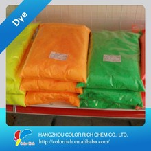 Reactive Orange 2R fabric dyeing chemicals textile dyes and chemicals