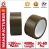 Adhesive Tape Production Line BOPP Brown Packing Tape In Adheisve OPP For Carton Sealing