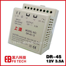 DR-120-12 120w 12v 10a Din Rail SMPS PSU Switch Power Supply power line communication module