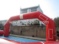 Sports event outdoor inflatable arch