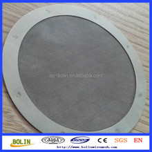Alibaba China stainless steel warpped edge welded filter disc for aeropress coffee maker