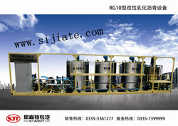 2015made in Hebei / Recommended products RG-10 MODIFIED EMULSIRIED ASPHALT EQUIPMENTS
